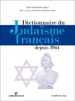 dictionnaire-judaisme-francais