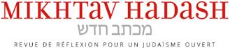 logo-mikhtav-hadash